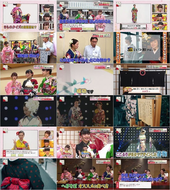 (TV-Variety)(720p) きもの女子大集合 日本全国キモノ派宣言!! 171126