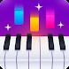 Piano - ピアノ ゲーム - Androidアプリ