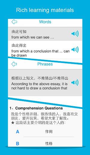 護眼精靈app - 首頁 - 電腦王阿達的3C胡言亂語