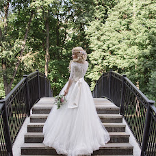 Wedding photographer Katerina Arisova (arisovaph). Photo of 24.08.2017