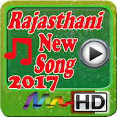 Rajasthani Hit Song 2017