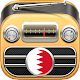 Radio Bahrain FM Download on Windows