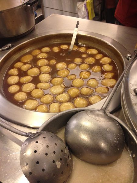 莊子土豆仁湯