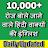 Learn English of Hindi Daily conversation Sentence logo