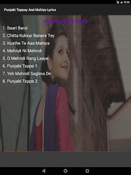 Download Punjabi Tappay Mahiye Lyrics Apk Latest Version App For