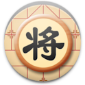Chinese Chess Xiangqi icon