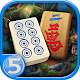 Road of mahjong (game)