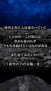 脱出ゲーム 路地裏からの脱出 screenshot 9