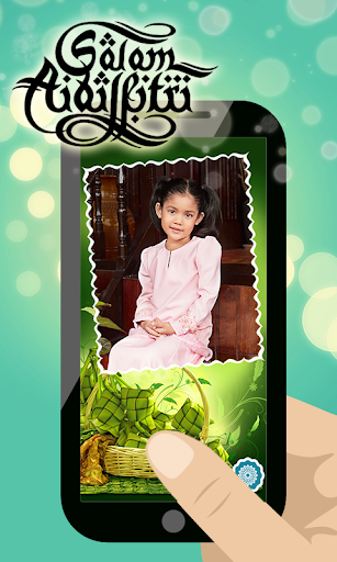 Eid Mubarak Foto Frames Maker screenshot 2