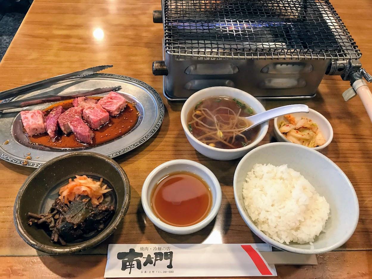 南大門・カルピ定食1,950円