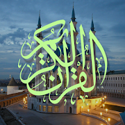 App Quran - Swahili Translation APK for Windows Phone
