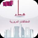 مخالفات قطر المرورية icon