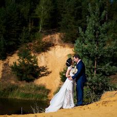 Wedding photographer Tatyana Antipova (AntipovaT). Photo of 05.09.2018