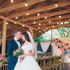 Wedding photographer Nikolay Karpenko (mamontyk). Photo of 01.04.2017