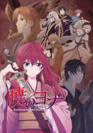 Akatsuki no Yona (Yona of the Dawn) thumbnail