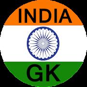 India GK Quiz in Hindi or English