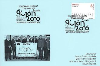 Photo: Tarjeta del matasellos de las XXIV Jornadas filatélicas de Gijón con el motivo de Gijón, ciudad europea del deporte 2016