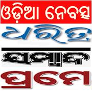 Free Odia News Paper APK for Windows 8