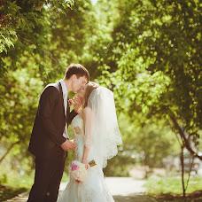 Wedding photographer Aleksey Zubarev (AZubarev). Photo of 17.09.2014