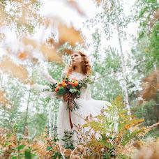 Wedding photographer Aleksandr Cygankov (atsygankovstudio). Photo of 03.10.2018