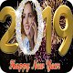Happy New Year 2019 Photo Frame Download on Windows