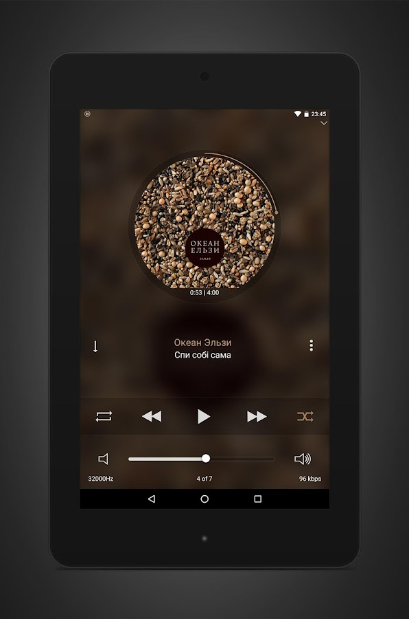 Stellio Music Player- screenshot