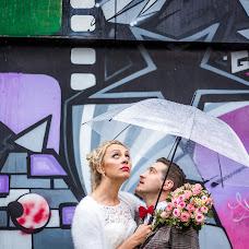 Wedding photographer Annika Meissner (mannikusmade). Photo of 06.08.2018