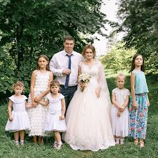 Wedding photographer Yana Krutikova (IanaKrutikova). Photo of 26.10.2018