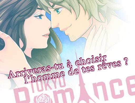 Tokyo Romance dating sims 1.5.8 Windows u7528 10