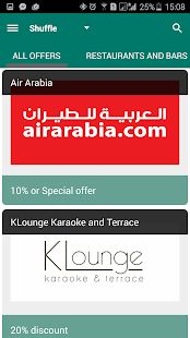 M-Club: UAE Discounts- screenshot thumbnail