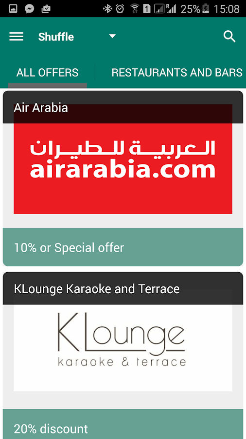 M-Club: UAE Discounts- screenshot