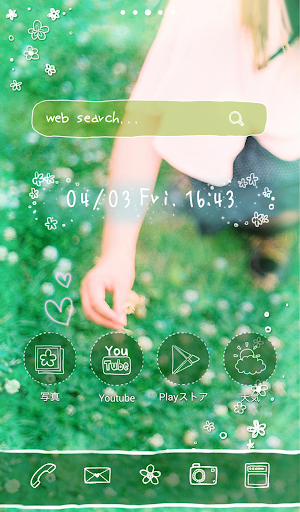 Cute wallpaper★White Clover