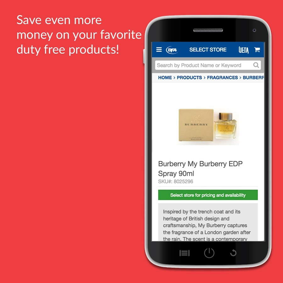 Duty Free Americas- screenshot