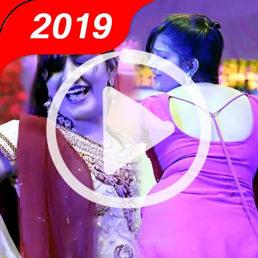 New Haryanavi Dance 2019 file APK for Gaming PC/PS3/PS4 Smart TV