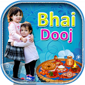 Bhai Dooj Photo Frame 2017