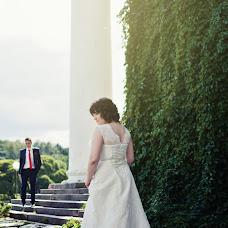 Wedding photographer Anastasiya Udalcova (udaltsova). Photo of 23.11.2016
