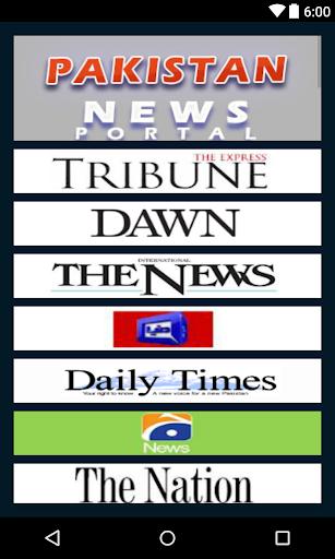 News Portal Pakistan 2.1 screenshots 1