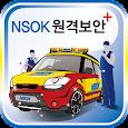 NSOK 원격보안 플러스 icon