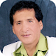 Robert Pacheco   Grandes Éxitos Musicales for PC Windows 10/8/7