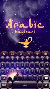 Keyboard Plus Arabic - náhled