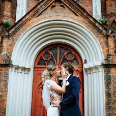 Wedding photographer Ekaterina Milovanova (KatyBraun). Photo of 14.09.2017