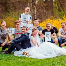 Wedding photographer Tanya Kravchuk (RoStudio). Photo of 27.05.2015