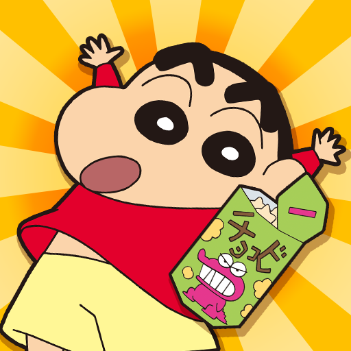 クレヨンしんちゃん可愛い画像