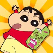 クレヨンしんちゃん 嵐を呼ぶ 炎のカスカベランナー!! [Mega Mod] APK Free Download