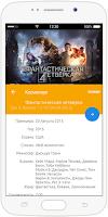 Screenshot of Mobilnik.kg