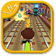 Subway Ben Alien 10 (game)