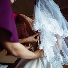 Wedding photographer Artem Goncharov (odinmig). Photo of 04.12.2018