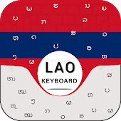 Lao Keyboard 2019, Lao English Typing App