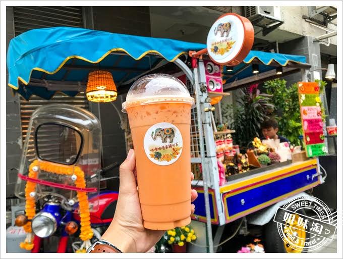 咕嚕咕嚕泰國奶茶