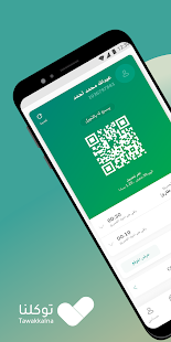 Tawakkalna (Covid-19 KSA) - Apps on Google Play